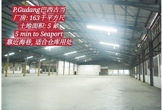 Johor Factory Malaysia Industry Screenshot_20200725-150032_Dropbox_mh1595661450248-560x380 3 Block Warehouse at Pasir Gudang with 11 meter Height For Rent (PTR-110)
