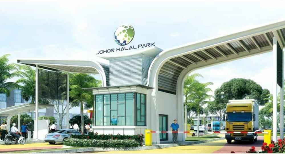 Johor Factory Malaysia Industry Johor-Halal-Park 主页 Home