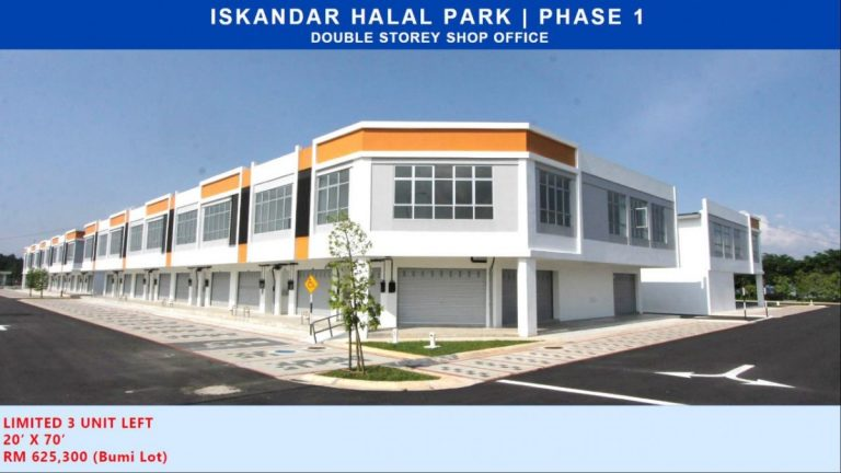Johor Factory Malaysia Industry Iskandar-Halal-Park-12-768x432 Iskandar Halal Park