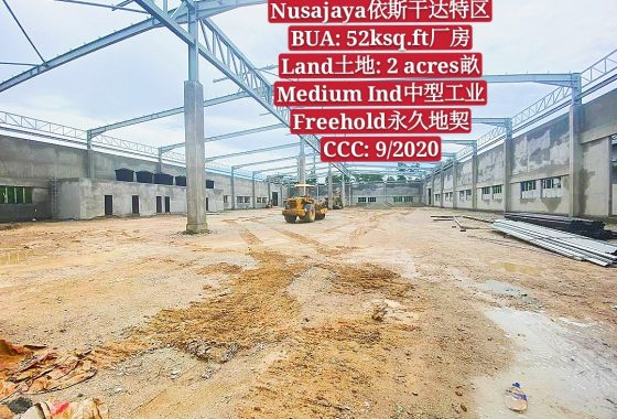 Johor Factory Malaysia Industry IMG-20200518-WA0047_mh1589885205247-560x380 Medium Ind. Brand New Factory at Nusajaya for rent (PTR178)