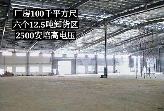 Johor Factory Malaysia Industry Screenshot_20190808-174437_Dropbox_mh1565259538630-560x380 出租 For Rent