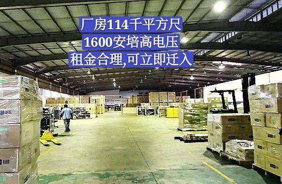 Johor Factory Malaysia Industry Screenshot_20190808-193015_Dropbox_mh1565264149154-560x366 出租 For Rent