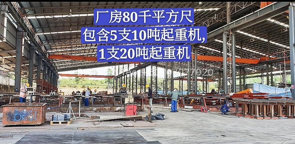 Johor Factory Malaysia Industry Screenshot_20190809-103236_Gallery_mh1565318336841 Senai Open Shade Factory with 6 units Overhead Crane (PTR-126)