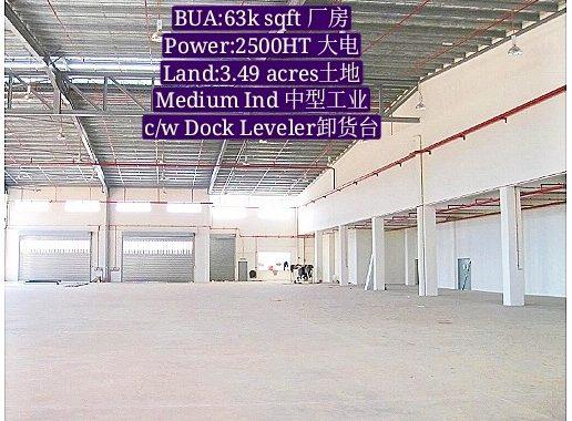 Johor Factory Malaysia Industry Screenshot_20200526-230601_Dropbox_mh1590505967366-516x380 Medium Ind. Factory at Senai with HT Power, Extra Land & Dock Leveler (PTR149)