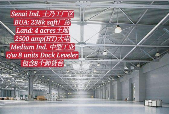 Johor Factory Malaysia Industry SmartSelect_20200601-161057_Gallery-560x380 Senai Ind. Park Factory with 2,500 amp(HT) & Dock Leveler (PTR196)