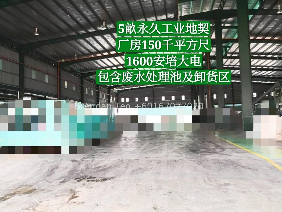Johor Factory Malaysia Industry IMG-20191026-WA0029_mh1572255138402 Medium Ind. Factory with HT Power & Waste Treatment Plant (BT-PTR25)