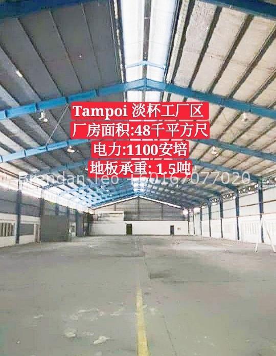 Johor Factory Malaysia Industry IMG-20201025-WA0008_mh1603712635196 Kawasan Perindustrian Tampoi Detached Factory with 1100 Amp (BT-PTR40)