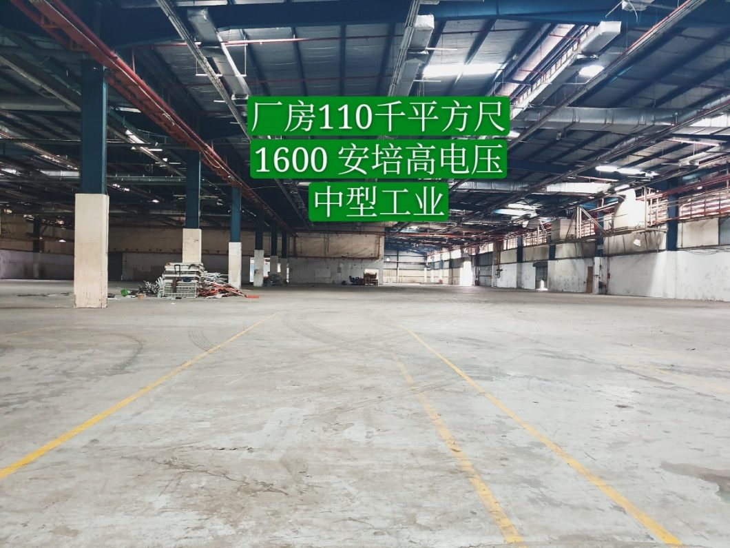 Johor Factory Malaysia Industry 20191118_143158_mh1574237497922-1060x795 BT - PTR 29 (JOHOR BAHRU) – 110K BUA for rent
