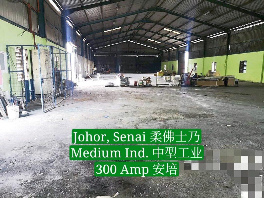 Johor Factory Malaysia Industry IMG-20191105-WA0032_mh1573803740239-2-1060x795 BT - PTR28 (SENAI) – 16K BUA for Rent