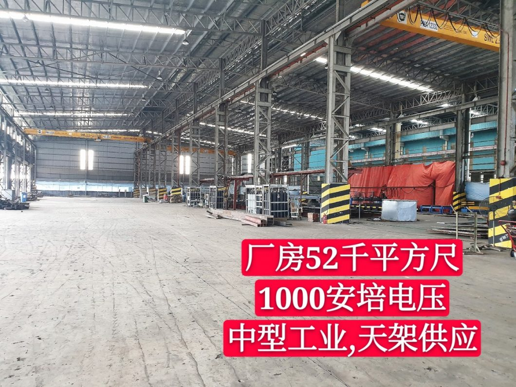 Johor Factory Malaysia Industry 20191212_133131_mh1578023216893-1060x795 Desa Cemerlang, Medium Ind. Factory with Overhead Crane & 1000 Amp For Rent(PTR137)