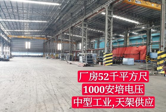 Johor Factory Malaysia Industry 20191212_133131_mh1578023216893-560x380 PTR 137 - factory at desa cemerlang for rent