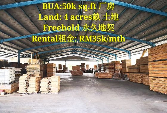 Johor Factory Malaysia Industry IMG-20191006-WA0009_mh1583927819008-560x380 出租 For Rent