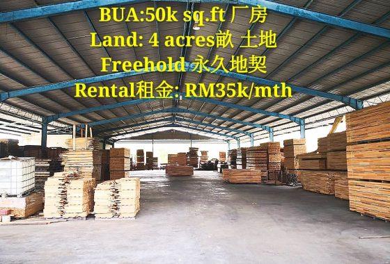 Johor Factory Malaysia Industry IMG-20191006-WA0009_mh1583927819008-560x380 主页 Home