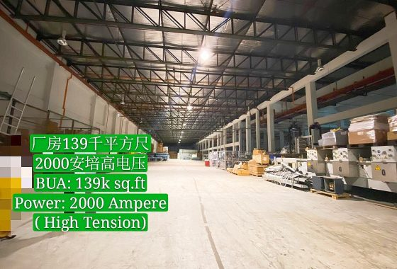 Johor Factory Malaysia Industry IMG-20191125-WA0025_mh1575366909296-560x380 出租 For Rent
