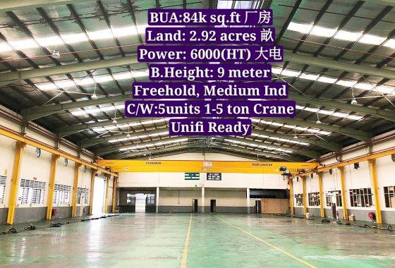 Johor Factory Malaysia Industry IMG-20200227-WA0010_mh1583140443649-1-560x380 主页 Home