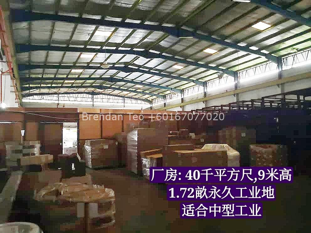 Johor Factory Malaysia Industry IMG-20200305-WA0038_mh1584078909717 Freehold Medium Ind. Factory at Tebrau For Sell (JC - TEBRAU)