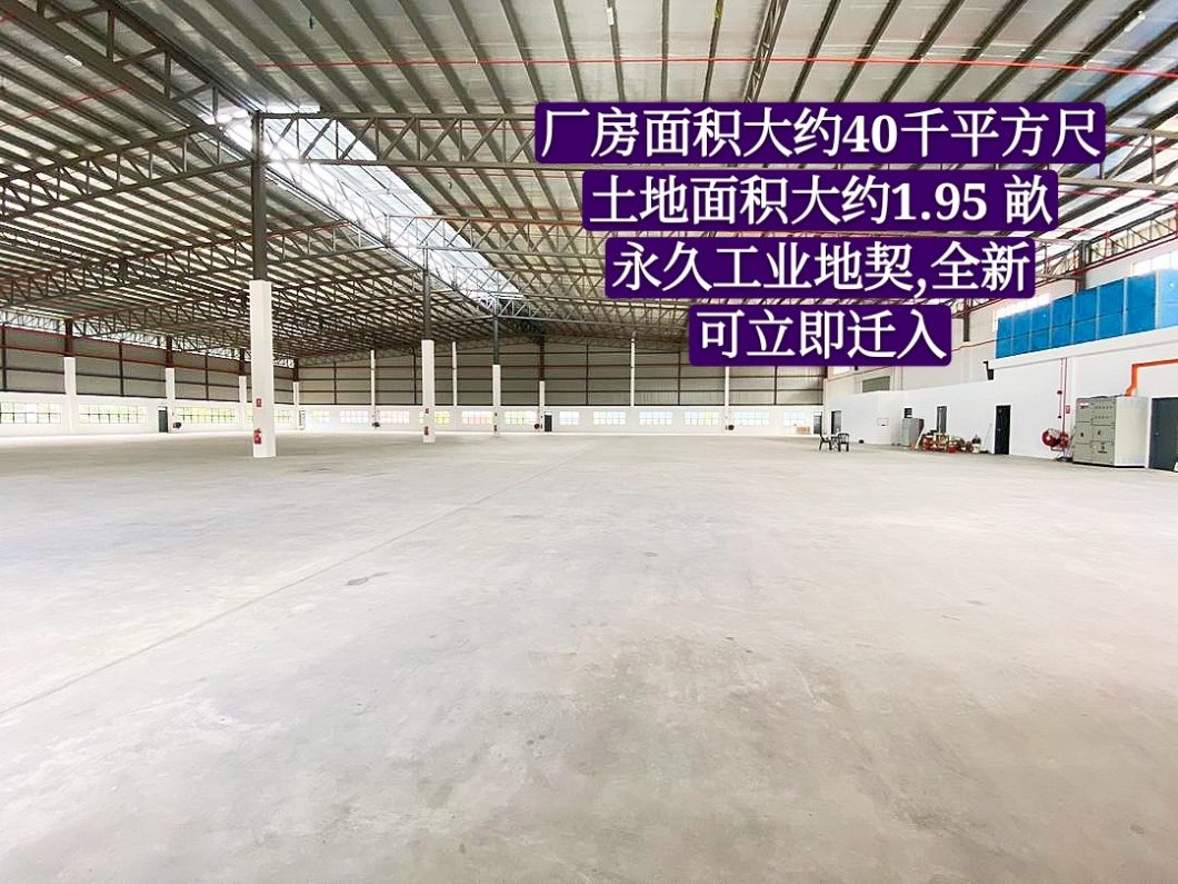 Johor Factory Malaysia Industry IMG-20200313-WA0025_mh1584092214015-1060x795 Brand New Factory at Desa Cemerlang for Sell (PTR169)