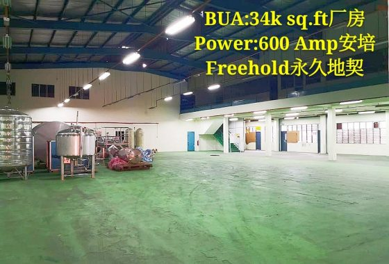 Johor Factory Malaysia Industry IMG-20200324-WA0054_mh1585046621506-560x380 BT - PTR 37 (TEBRAU) factory for rent