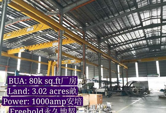 Johor Factory Malaysia Industry Screenshot_20200304-185812_WhatsApp_mh1583319811340-560x380 出售 For Sale