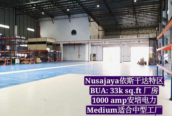 Johor Factory Malaysia Industry Screenshot_20200317-131140_Dropbox_mh1584422984731-1-560x380 出租 For Rent