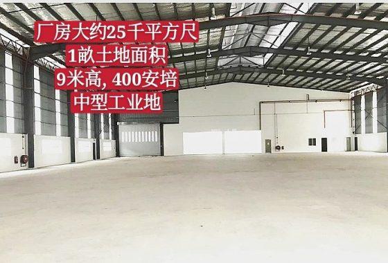 Johor Factory Malaysia Industry Screenshot_20200321-161603_Dropbox_mh1584778858040-560x380 出租 For Rent