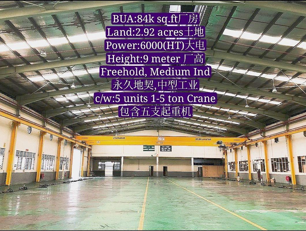 Johor Factory Malaysia Industry Screenshot_20200520-132739_Gallery_mh1589962808608-1060x801 Desa Cemerlang Medium Ind.Factory with HT Power and Overhead Crane For Sell (PTR156 B)
