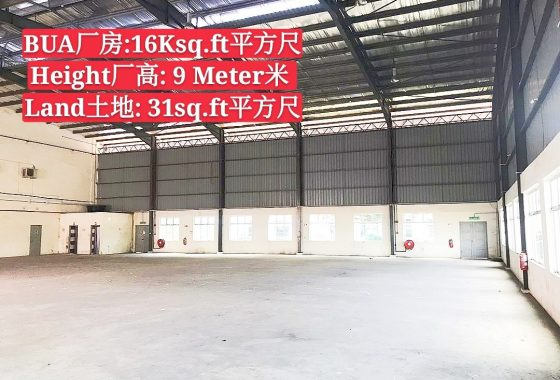 Johor Factory Malaysia Industry IMG-20200111-WA0117_mh1589426403701-560x380 出租 For Rent