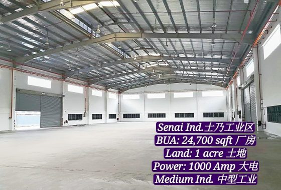 Johor Factory Malaysia Industry IMG-20200528-WA0031_mh1590665853379-560x380 出租 For Rent