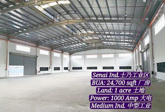 Johor Factory Malaysia Industry IMG-20200528-WA0031_mh1590665853379-560x380 主页 Home