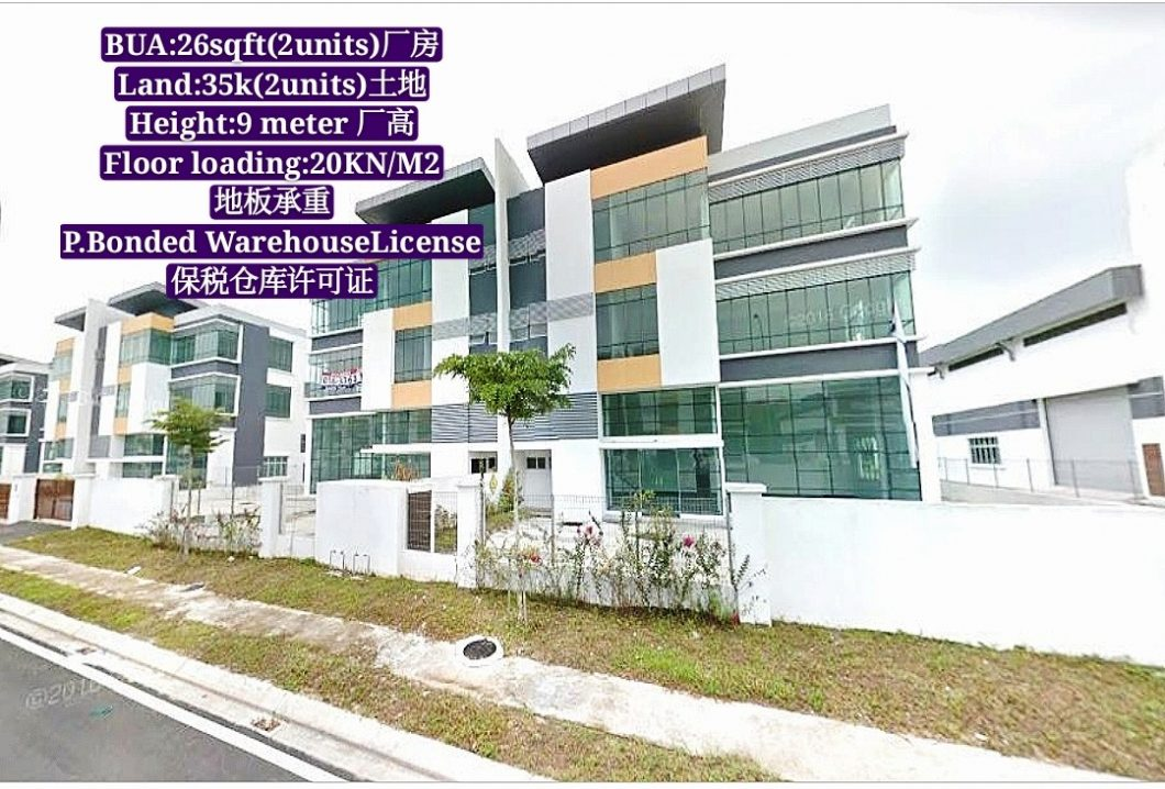 Johor Factory Malaysia Industry Screenshot_20200523-140857_Dropbox_mh1590214918778-1060x718 Bonded Warehouse at Skudai 8 (PTR 6)