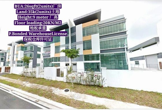 Johor Factory Malaysia Industry Screenshot_20200523-140857_Dropbox_mh1590214918778-560x380 出租 For Rent