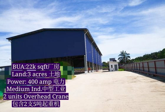 Johor Factory Malaysia Industry IMG-20200609-WA0020_mh1591771718587-560x380 出租 For Rent
