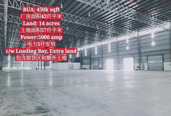 Johor Factory Malaysia Industry IMG-20200619-WA0019_mh1592922325026-560x380 出租 For Rent