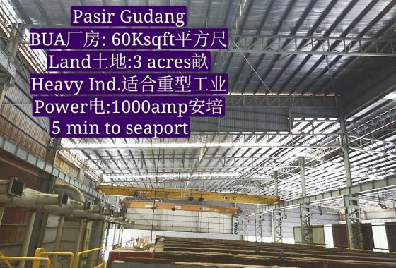 Johor Factory Malaysia Industry IMG-20200630-WA0058_mh1594190282189-560x380 出售 For Sale