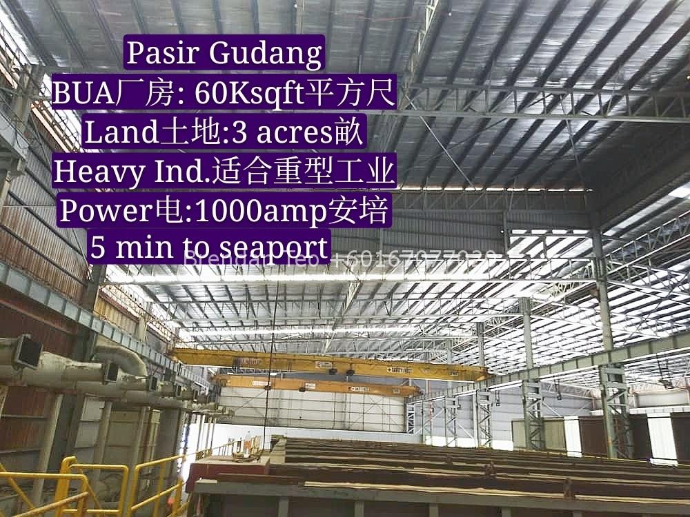 Johor Factory Malaysia Industry IMG-20200630-WA0058_mh1594190282189 Pasir Gudang Detached Factory with Overhead Crane and 1000 amp For Sell(BT-PTR46)