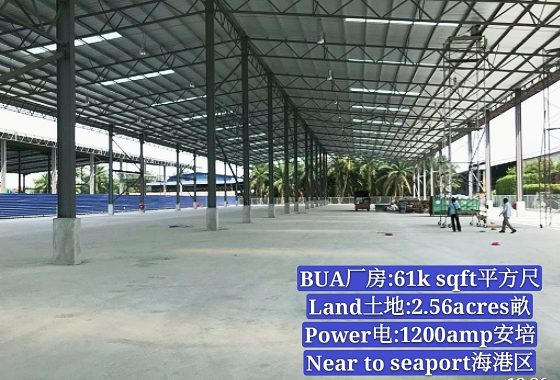 Johor Factory Malaysia Industry Screenshot_20200720-170417_WhatsApp_mh1595236585400-560x380 出售 For Sale