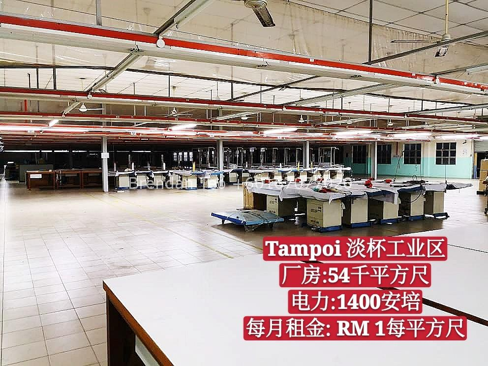 Johor Factory Malaysia Industry IMG-20200930-WA0010_mh1601460861513 Tampoi Industry Park Detached Factory with 1400 amp For Rent