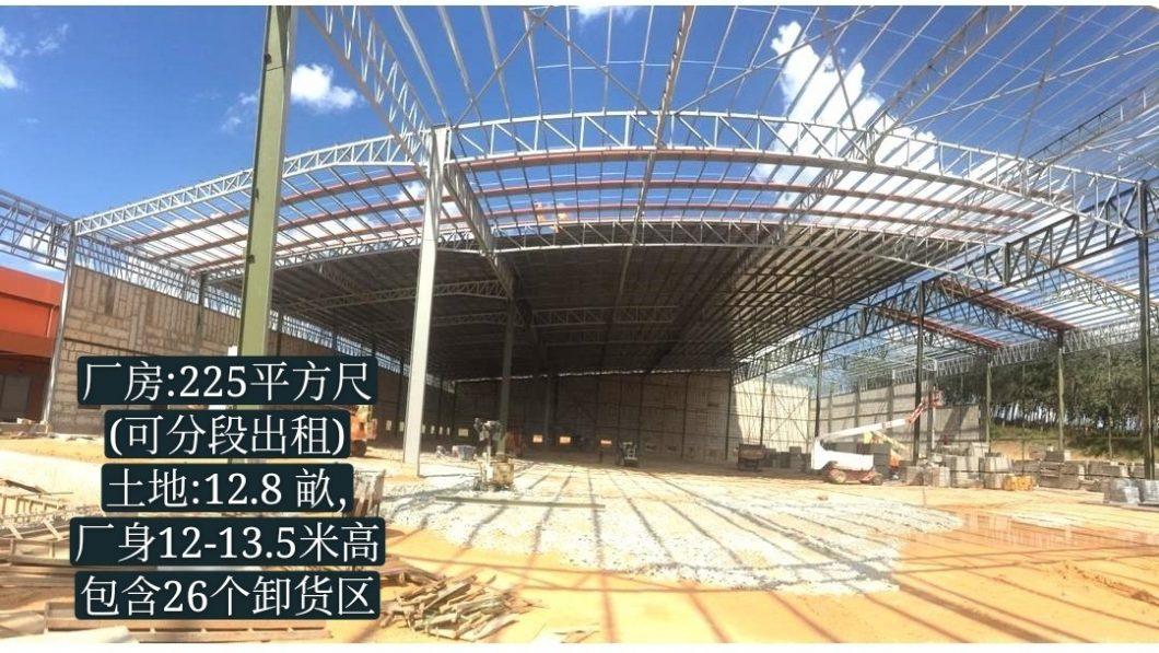 Johor Factory Malaysia Industry Screenshot_20200910-115104_Dropbox_mh1599712426621-1060x597 Senai Area Warehouse or Factory with 26 units Dock Leveler for Rent (PTR203)