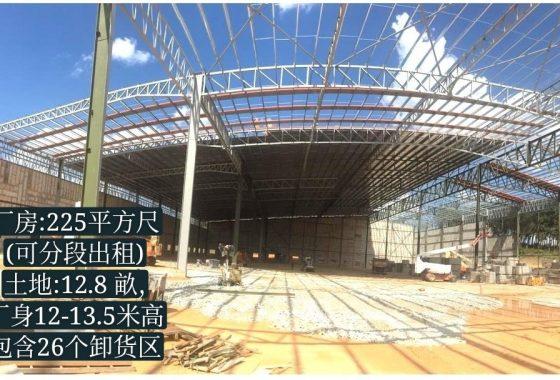Johor Factory Malaysia Industry Screenshot_20200910-115104_Dropbox_mh1599712426621-560x380 主页 Home