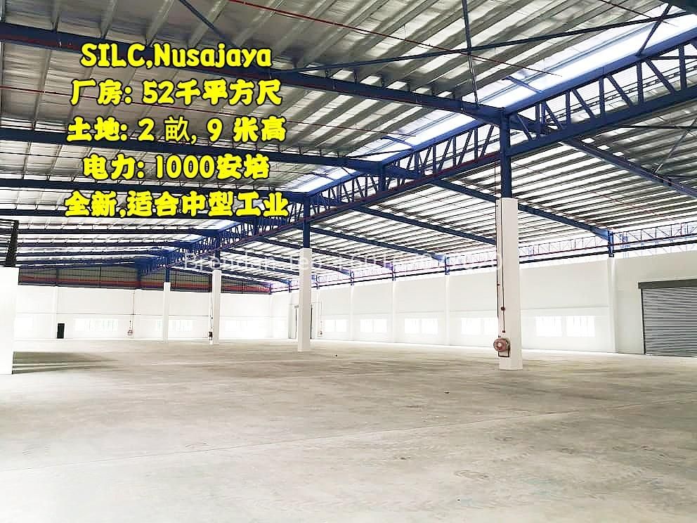 Johor Factory Malaysia Industry IMG-20200929-WA0008_mh1601523502834 SILC, Nusajaya, Medium Ind. Brand New Detached Factory with 1000amp For Rent (PTR178)