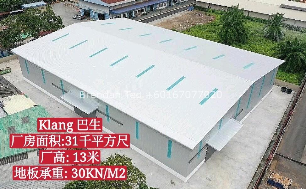 Johor Factory Malaysia Industry Screenshot_20201223-164422_Dropbox_mh1608713908092 Klang, Selangor Detached Factory For Sale with Tenancy (5.5%)